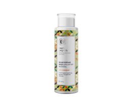 Мицеллярная вода для снятия макияжа ультра сияние   Multi Peptide