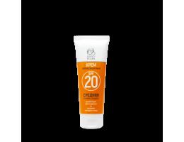 Крем солнцезащитный SPF 20