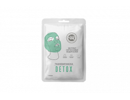 Тканевая маска для лица Detox, экстракт водорослей саргассовых
