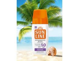 Молочко косметическое «Sunline» для загара SPF 50