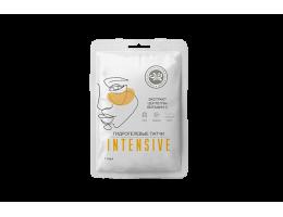 Гидрогелевые патчи Intensive, экстракт центеллы витамин C