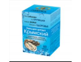 Кальция цитрат Крымский с марганцем, цинком, селеном и витамином D₃ (60т)