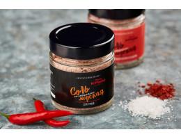 Соль розовая со специями для гриля