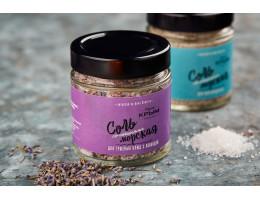 Соль розовая для тушеных блюд с лавандой