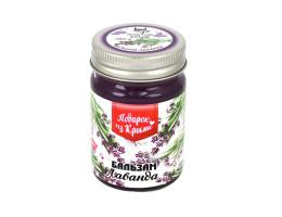Бальзам для тела с лавандовым маслом