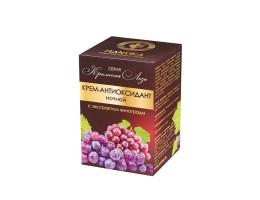 Крем-антиоксидант ночной с экстрактом винограда (с дозатором)