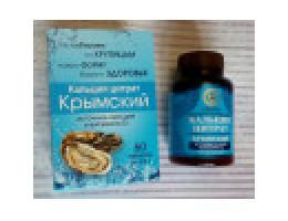 Кальция цитрат Крымский с витамином D₃ (60т)
