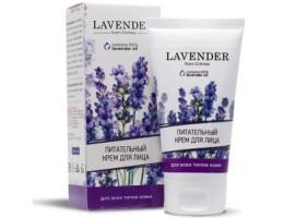 Крем для лица питательный Lavender