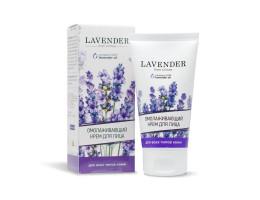 Крем для лица с омолаживающим эффектом Lavender
