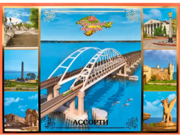 """Экодесерт в подарочной упаковке """"Крымский мост """""""