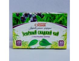 Зеленый сладкий чай со стевией и мятой