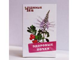 """Чудесный чай """"Здоровые почки"""""""