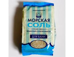 Соль для ванн морская  (пакет)