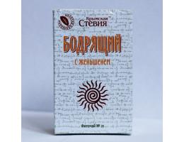"Чай ""Бодрящий"""