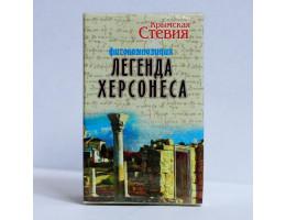 """Фитокомпозиция """"Легенда Херсонеса"""""""