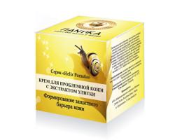 Крем для проблемной кожи « Helix pomatia » с экстратом улитки(с дозатором)