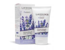 Крем для лица увлажняющий для всех типов Lavender