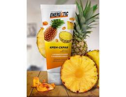 Крем-скраб «Energetic» для всех типов кожи