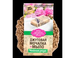 """Мочалка джутовая с натуральным мылом """"Чайная роза"""""""
