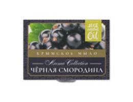 """Крымское натуральное мыло """"Черная смородина"""""""