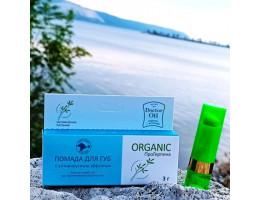 Помада для губ нативная «ПроГерпина» с антивирусным эффектом™Doctor Oil