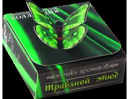 """Духи твердые """"Травяной этюд"""""""