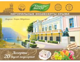 """Крымский Десерт """"Феодосия"""""""