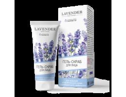 """Гель-скраб для лица """"Lavender"""""""
