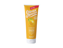 """Маска для лица """"Лимон""""для молодой кожи"""