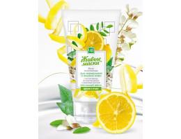 Живая маска для лица с пастой лимона