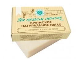 """Мыло на козьем молоке """"Белоснежный кокос"""""""